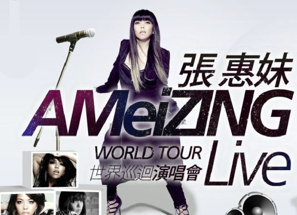 *RIMOWA for AMeiZING :張惠妹Toaps Gold 版本! 2