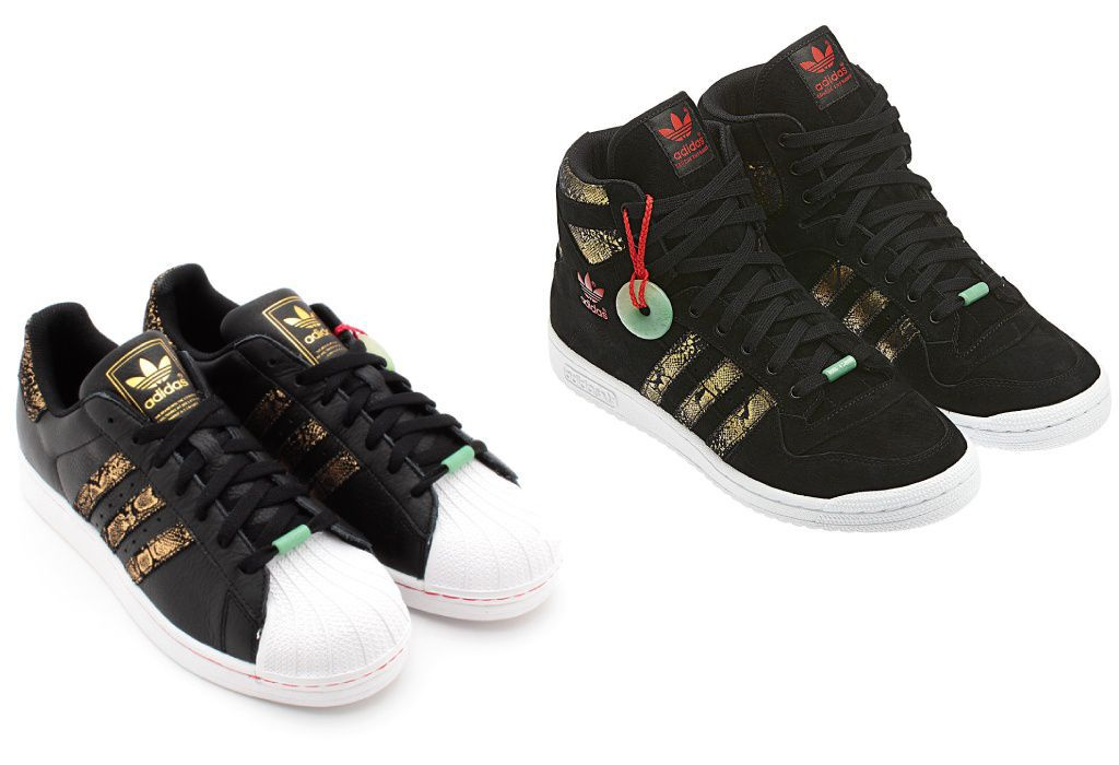 *蛇年球鞋多連發:Year of the Snake Sneakers 4