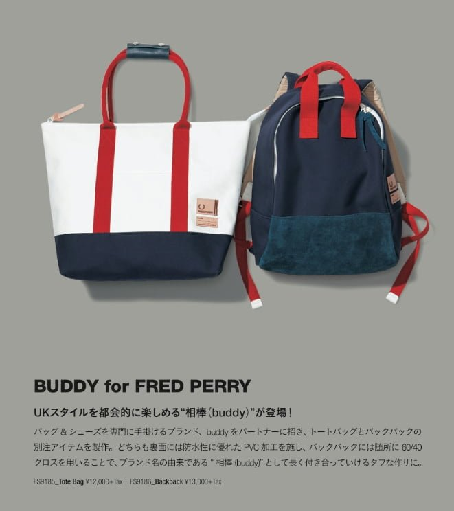 buddy-for-fred-perry_07