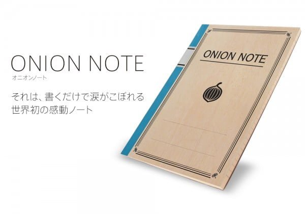 onionnote-in-surface-pro-3_00